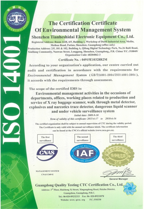 iso ohsas iso9001 safeway certificates