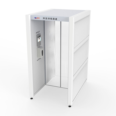 Disinfection Spray Cabinet with Thermometer